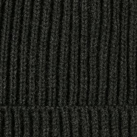 Pletená čepice Empetrum EMP 01